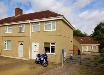 Thumbnail 2 bed end terrace house for sale in Frampton Crescent, Fishponds, Bristol