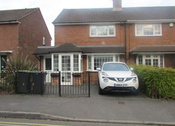 Thumbnail 2 bedroom end terrace house for sale in Knightwood Avenue, Havant