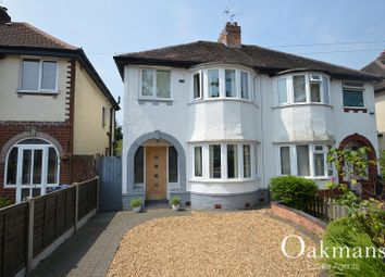 Thumbnail 3 bed semi-detached house for sale in Strathdene Road, Birmingham, West Midlands.