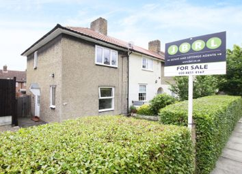 Thumbnail 2 bedroom end terrace house for sale in Camlan Road, Bromley, Kent