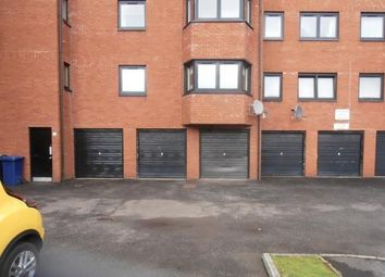Thumbnail Parking/garage to rent in East King Street, Helensburgh