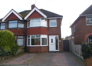 Thumbnail Semi-detached house for sale in Elm Avenue, Gorleston, Great Yarmouth
