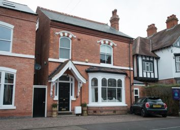 Thumbnail 5 bedroom detached house for sale in Highbridge Road, Wylde Green, Sutton Coldfield