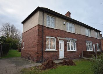 Thumbnail 2 bedroom semi-detached house for sale in Queen Elizabeth Road, Wakefield