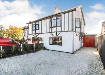Thumbnail 4 bed semi-detached house for sale in Bryning Lane, Wrea Green