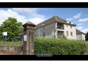 Thumbnail Studio to rent in Drymen Road, Bearsden, Glasgow