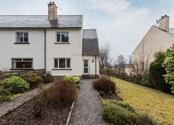 Thumbnail 2 bed end terrace house for sale in 11 Yetts Avenue, Kilmacolm