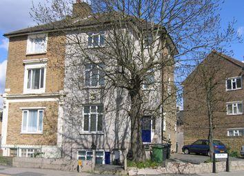 Thumbnail Studio to rent in Kirkdale, Sydenham
