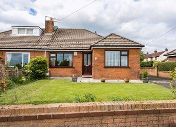 Thumbnail 2 bedroom bungalow for sale in Stoneygate Lane, Appley Bridge, Wigan