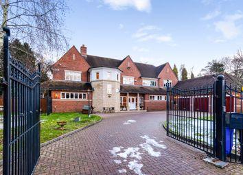 Thumbnail 5 bed detached house for sale in Jervis Park, Sutton Coldfield, West Midlands