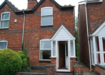Thumbnail 2 bed end terrace house to rent in Tower Road, Sutton Coldfield
