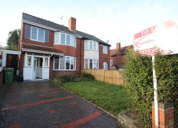 Thumbnail 3 bed semi-detached house to rent in Careless Green, Stourbridge