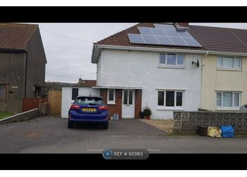 Thumbnail 3 bed end terrace house to rent in Heol-Y-Frenhines, Bridgend