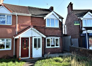 Thumbnail 1 bed flat to rent in King Avenue, New Rossington, Doncaster