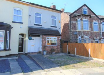 Thumbnail 2 bed end terrace house for sale in Old Chester Road, Rock Ferry, Birkenhead, Wirral