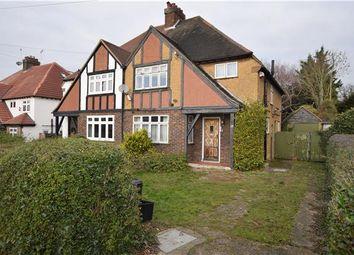Thumbnail 3 bed semi-detached house for sale in Park Avenue, Orpington, Kent