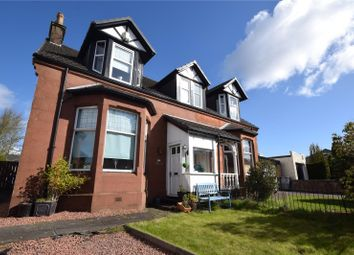 Thumbnail 3 bedroom semi-detached house for sale in Anniesdale Avenue, Stepps, Glasgow, North Lanarkshire