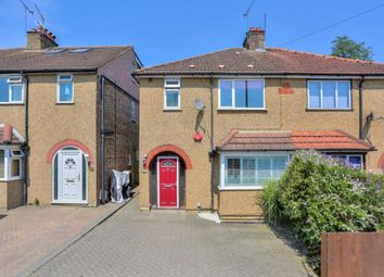 Thumbnail 3 bed semi-detached house for sale in Alban Park, Hatfield Road, St.Albans