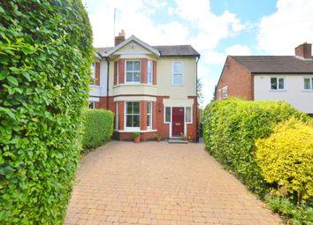 Thumbnail 3 bedroom semi-detached house for sale in Leckhampton Road, Cheltenham, Gloucestershire