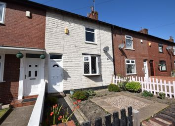Thumbnail 2 bed terraced house for sale in Wheatley Avenue, Normanton