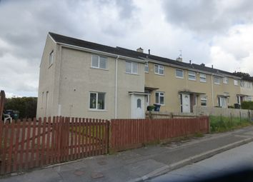 Thumbnail 2 bed end terrace house for sale in Greenwood Avenue, Pontnewydd, Cwmbran