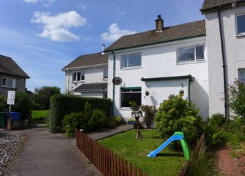 Thumbnail 2 bed terraced house for sale in 20 Dewar Avenue, Lochgilphead