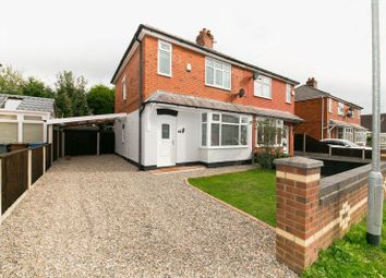 2 bed semi-detached house for sale in Harlea Avenue, Hindley Green, Wigan WN2