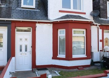 Thumbnail 2 bed terraced house for sale in 4 Lochryan Street, Stranraer
