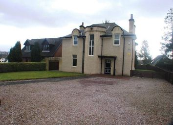 Thumbnail 4 bedroom detached house to rent in West Kilbride Road, Dalry, North Ayrshire