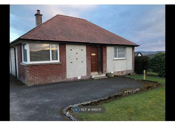 Thumbnail 2 bed bungalow to rent in Blackpark, Holywood, Dumfries
