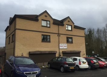 Thumbnail Leisure/hospitality for sale in Kinclaven Gardens, Glenrothes