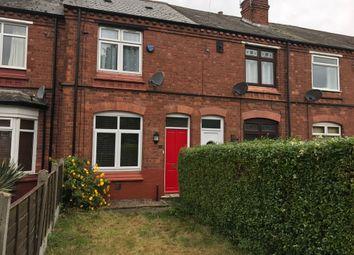 Thumbnail 2 bed semi-detached house to rent in Turfpits Lane, Erdington, Birmingham
