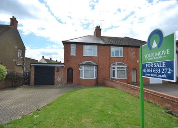 Thumbnail 2 bedroom semi-detached house for sale in Bedford Road, Brafield On The Green, Northampton