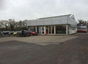 Thumbnail Parking/garage to let in Wolverhampton Road, Stafford
