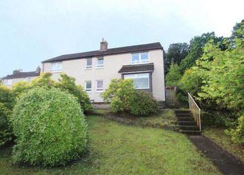 Thumbnail 3 bed semi-detached house for sale in Gartshore Crescent, Twechar, Kilsyth, Glasgow