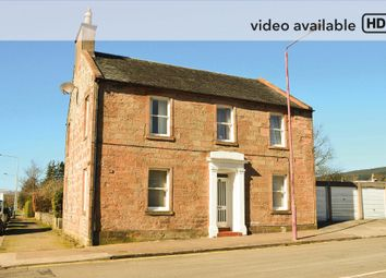 Thumbnail 2 bed flat for sale in William Street, Helensburgh