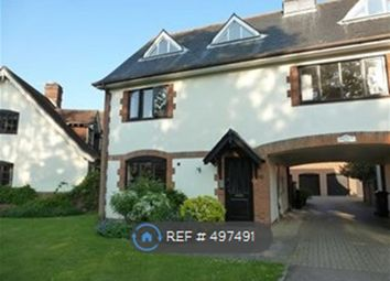 Thumbnail 2 bed end terrace house to rent in The Green, Old Knebworth, Knebworth