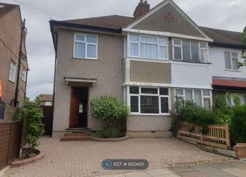 Thumbnail 4 bed end terrace house to rent in Ribblesdale Avenue, Northolt