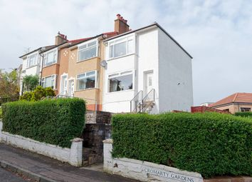 Thumbnail 2 bed end terrace house for sale in Cromarty Gardens, Clarkston, Glasgow