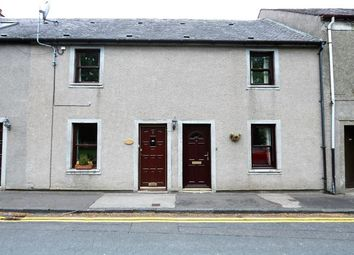 Thumbnail 2 bedroom terraced house to rent in Old Mugdock Road, Strathblane, Glasgow