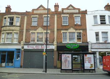 Thumbnail 1 bed flat to rent in Kings Parade, Askew Road, London