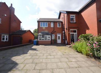 Thumbnail 2 bed maisonette to rent in Hall Lane, Hindley, Wigan