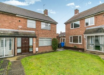 Thumbnail 3 bed end terrace house for sale in Daffodil Close, Ipswich