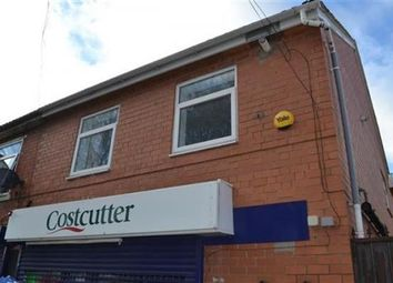 Thumbnail 2 bedroom flat to rent in St Annes Road, Willenhall, Wolverhampton