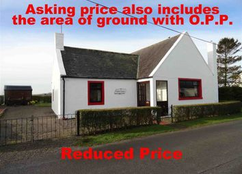 Thumbnail 2 bed cottage for sale in Racks, Dumfries