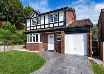 Thumbnail 4 bed detached house for sale in Darley Close, Bristol