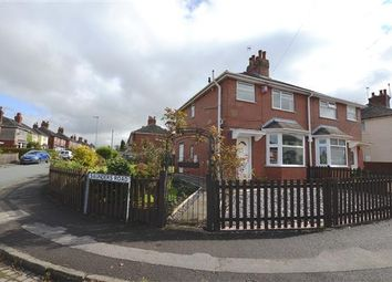 Thumbnail 3 bed semi-detached house for sale in Saunders Road, Milehouse, Newcastle