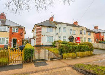 Thumbnail 1 bed flat to rent in West Boulevard, Birmingham, West Midlands B322De