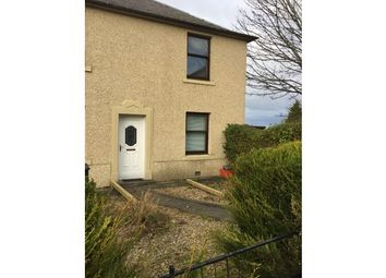Thumbnail 2 bed flat to rent in The Crescent, Gorebridge