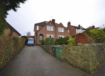 Thumbnail 4 bed semi-detached house to rent in Belper Lane, Belper